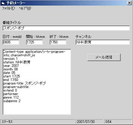 20070730c