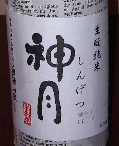 20071014b