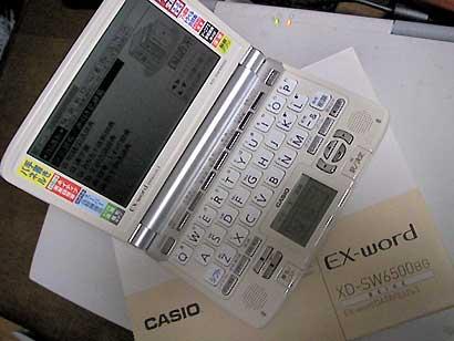 20071209a