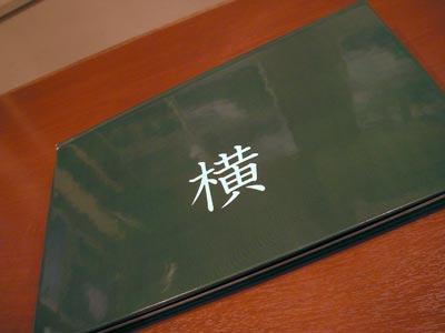 20070302b