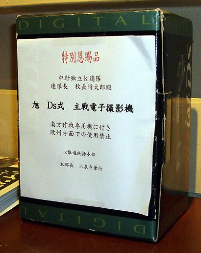 20080717a