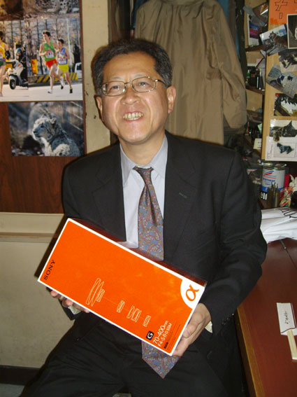20090128b