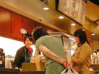 20041031e.JPG