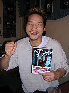 20041102a.JPG