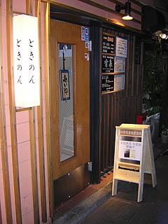 20041105d.JPG