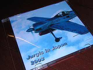 20041109a.JPG