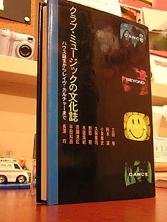20041116a.JPG