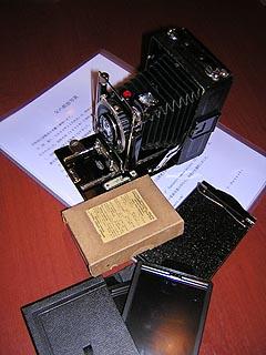 20041129b.jpg