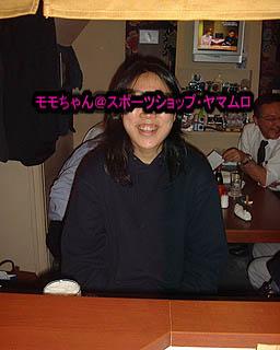 g20041104c.JPG