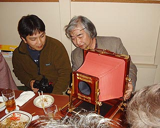 20050212a
