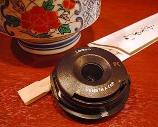 20050420a