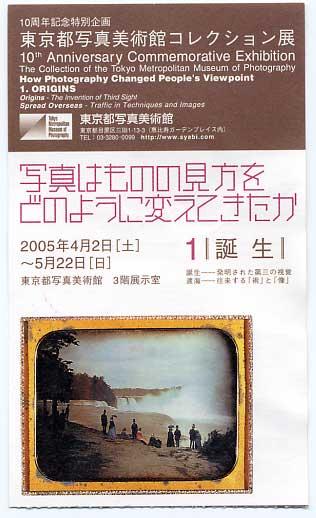 20050523