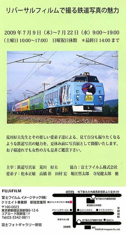 20090619